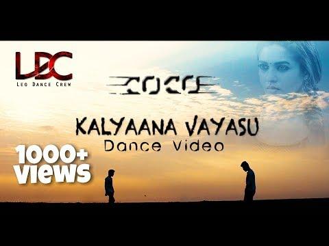 Kalyaana Vayasu - Kolamaavu Kokila (CoCo) | Anirudh Ravichander - Dance Cover - Leo Dance Crew