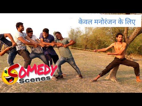 Must Fun Comedy 😂😂   Bindas Fun Joke   