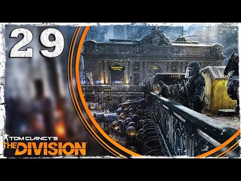 Смотреть прохождение игры Tom Clancy's The Division. #29: Темная зона. (2/2)