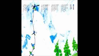 雪山賛歌/西六郷少年合唱団〔朝日ソノラマ版〕