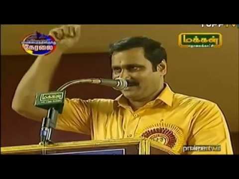 Vanniyar Festival 2013 Anbumani Ramadoss SPEECH அன்புமணி இராமதாசு எழுச்சிமிகு பேச்சு