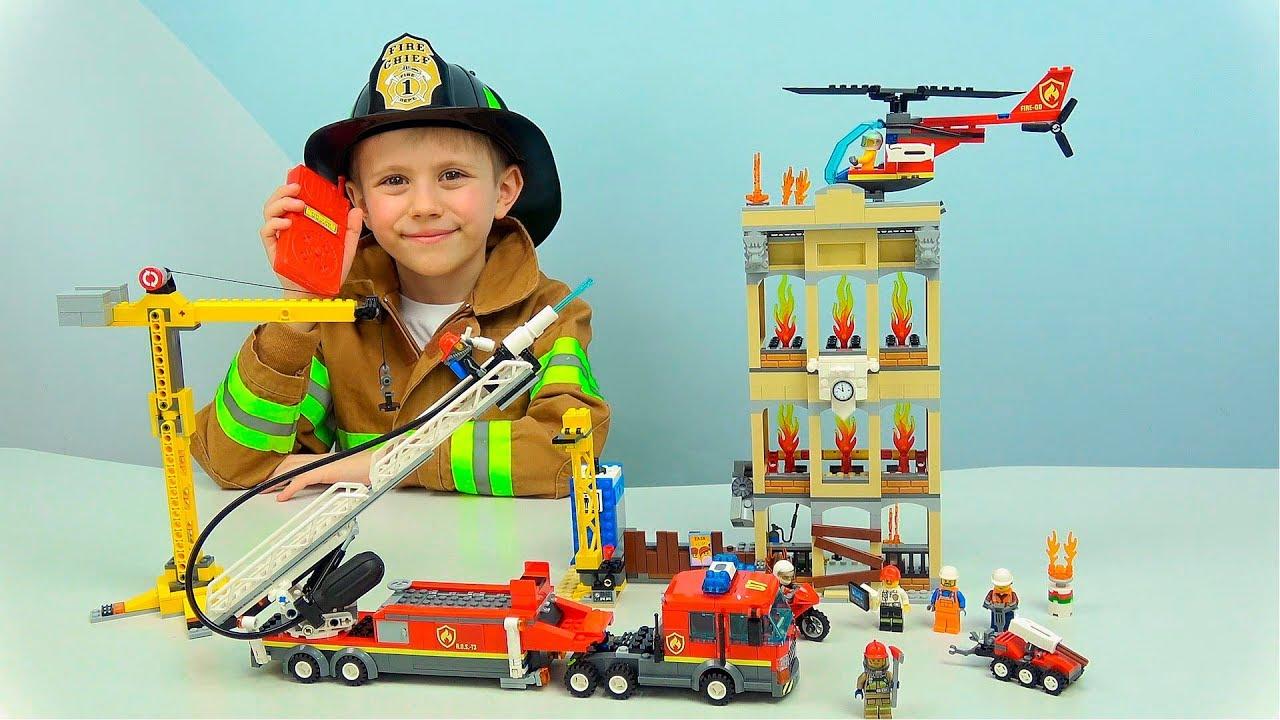 Пожарный Даник и ПОЖАРНАЯ БРИГАДА Лего Сити 60216. Новинка для детей 2019 года