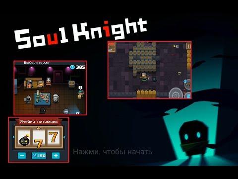 Пиксельные игры на двоих - играть бесплатно на QuickSave