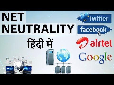 Net Neutrality Explained