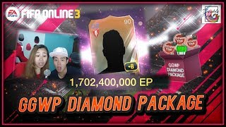 ~Wah Another +8!!!~ GGWP Diamond Package Opening - FIFA ONLINE 3