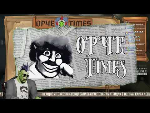 [SUBDAY] Орче Times, Фотошоп и Симс 4