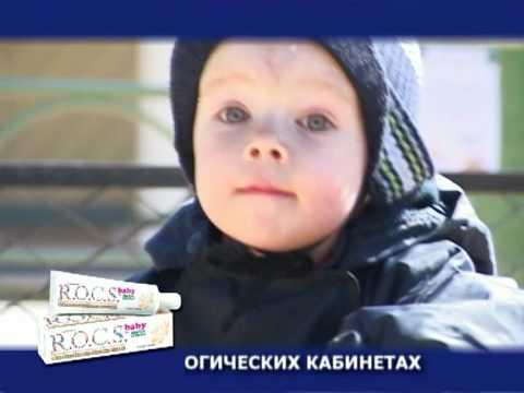 ROCS Baby Зубная паста для детей от 0 до 3 лет без фтора