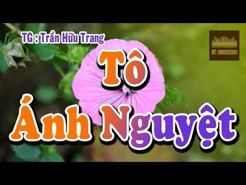 Tô Ánh Nguyệt Karaoke | Tập Hát Trích Đoạn | Beat Trích Đoạn | Dây Đào Kép (Re Sol)