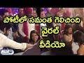 Samantha From Daggubati Ashritha Wedding Event Goes Viral | Samantha Instagram | Top Telugu TV