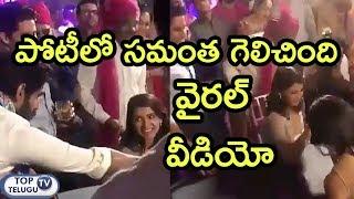Samantha Video From Daggubati Ashritha Wedding Event Goes Viral | Samantha Instagram | Top Telugu TV
