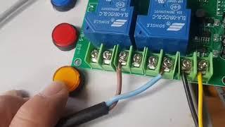 DC 모터 정역 컨트롤 보드 / 전류감지 릴레이 설정