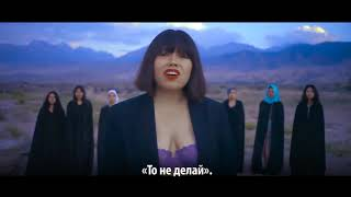 Перевод песни