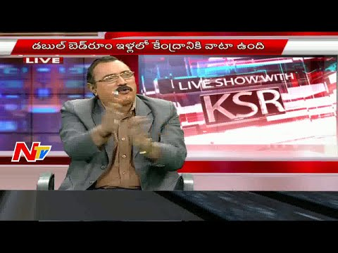 AP Government Rejects Singapore Companies Investments in Capital City - KSR Live Show Part 01