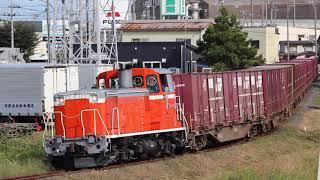 八戸臨海鉄道 DD16形12レ 北沼~八戸貨物 2019年10月5日
