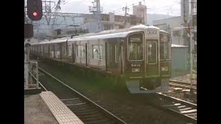 長岡天神駅を発着する特急&準急