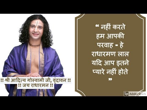 Video - jai Radharaman