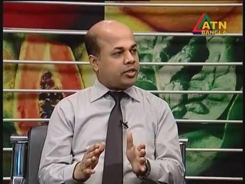 DPRC Pain & Physiotherapy Treatment Program ( ATN Bangla ) Part-1