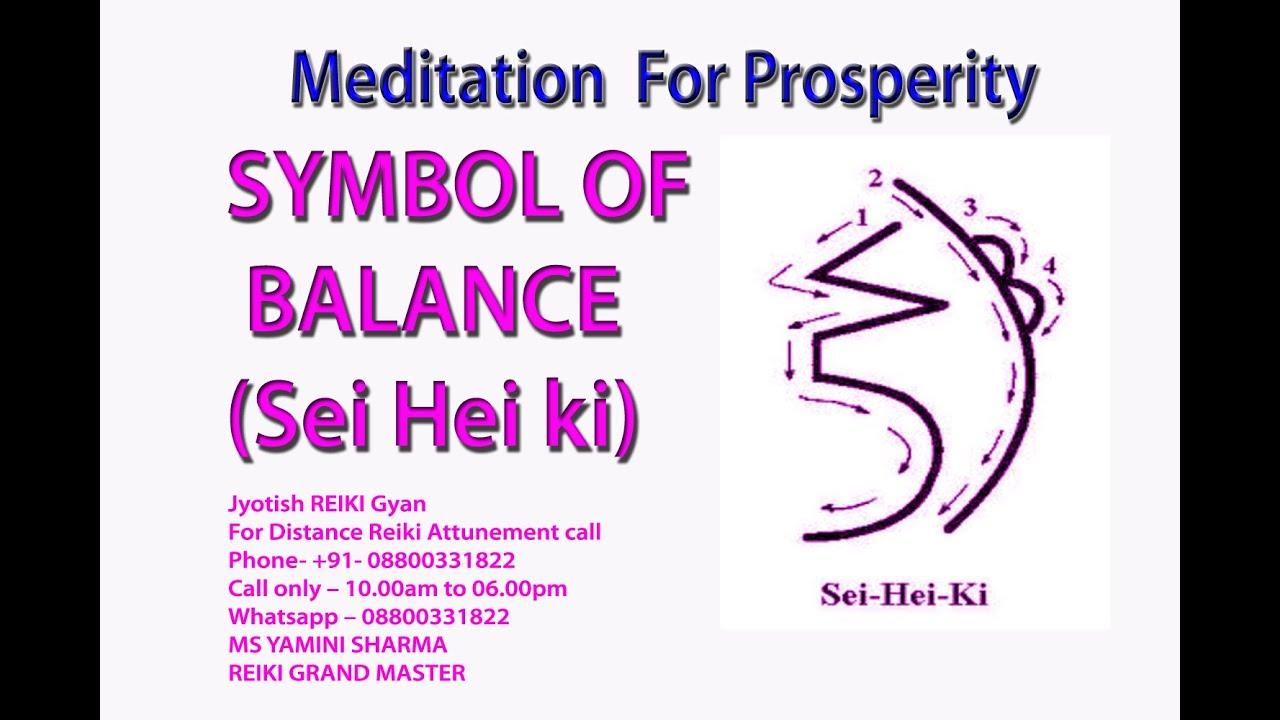 Sei Hei Ki Meditation For Karma Healing In Hindi
