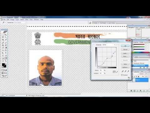 How to Clear aadhar card photo