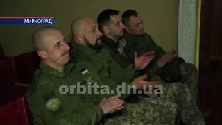 Урочисто привітали у Мирнограді працівників місцевого самоврядування, військових та волонтерів