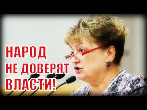 Депутат от души жахнула новое правительство и жестко предупредила - страна на грани!