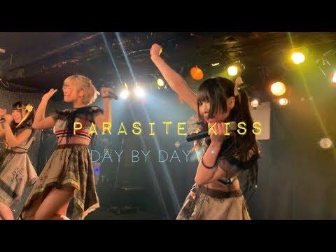 パラサイト 渋谷