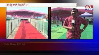 Huge Arrangements For TRS Public Meeting in Wanaparthy District | CVR News
