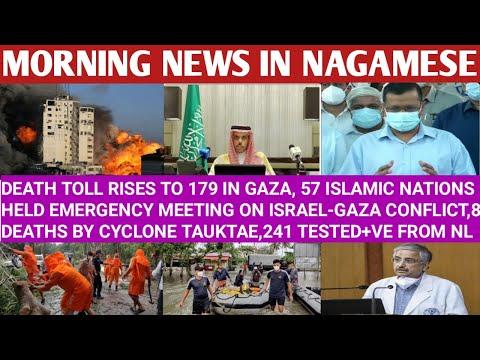 MORNING BRIEF NEWS IN NAGAMESE 17TH MAY 2021   YIMKHONGTV