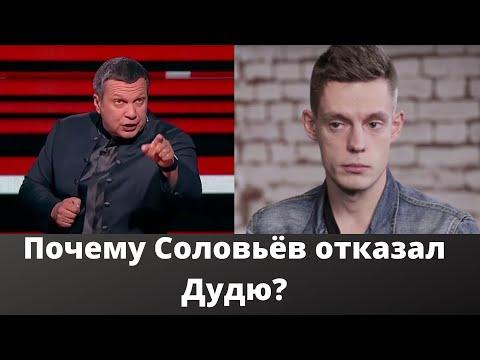 Почему на ТВ боятся Юрия Дудя?