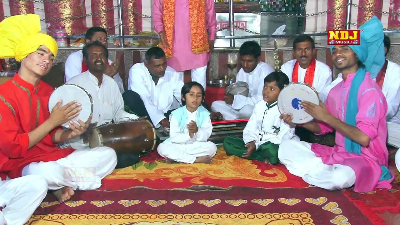 New Super Hits Bala Ji Bhajan 2015 / Meri Laz Tumhare Haat Bala Ji / BY Ndj Music