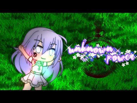 'Unknown Power' GLMS