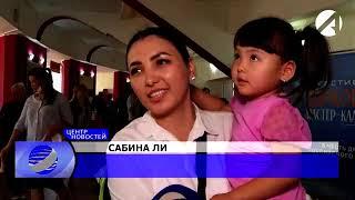 Астраханский цирк представил новую программу
