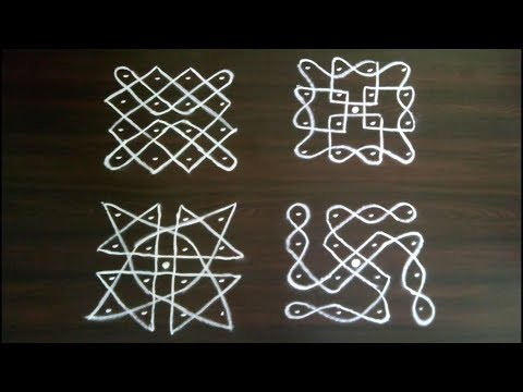 Simple and Small Rangoli Designs || Small Kolam Designs || Daily Rangoli || Small Muggulu