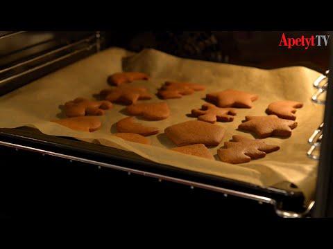 Najlepszy Przepis Na świąteczne Pierniczki - Apetyt TV