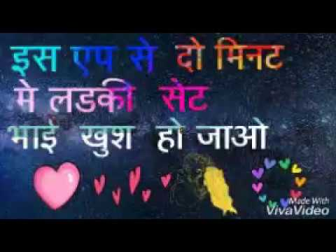 Simsimi-app How To Time Pass Online Chat With Girl Hindi