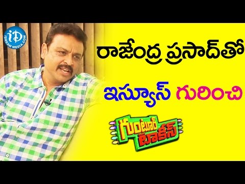 I Have Issues With Rajendra Prasad - Naresh || Guntur Talkies ||Talking Movies With iDream