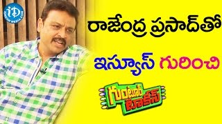 Repeat youtube video I Have Issues With Rajendra Prasad - Naresh || Guntur Talkies ||Talking Movies With iDream