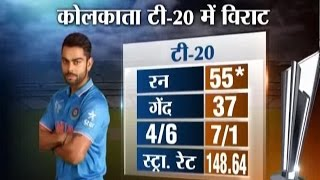Is Virat Kohli the Next Sachin Tendulkar of India? | Ind vs Pak, T20 World Cup