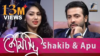 শাকিব খান | অপু বিশ্বাস | সাক্ষাৎকার | Apu Biswas \u0026 Shakib Khan Interview | Munmun | Full Episode