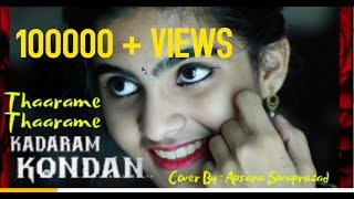 Thaarame  Thaarame Female Version | Kadaram Kondan | Apsara Sivaprazad | Cover