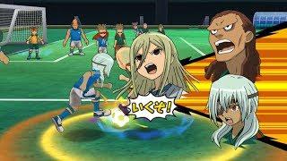 inazuma eleven strikers 2013! Royal Academy vs Inazuma Japan Wii Gameplay (Dolphin PC/Wii Emulator)