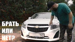 Chevrolet Cruze - ЧИСТЫЙ ВАРИКОЗ