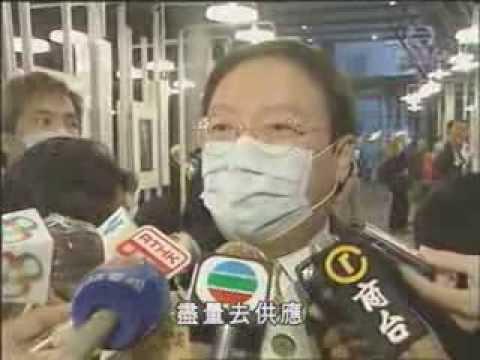 2003年香港大事回顧