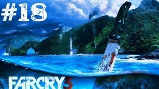 Far Cry 3. Серия 18 [Я говорил тебе, что такое безумие?]