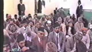 Historic Friday Sermon by Hadhrat Mirza Tahir Ahmad rh - 10 June 88