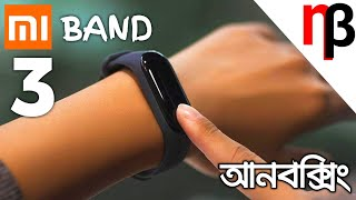 Mi Band 3 Unboxing & Short Review!