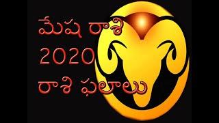 Mesha Rasi 2020 Rasi Phalalu Mesha Rasi 2020 Rasi Phalalu in Telugu Mesha Rasi 2020.