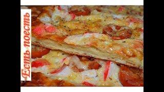 Это вам не пицца! Быстрый вкусный пирог.