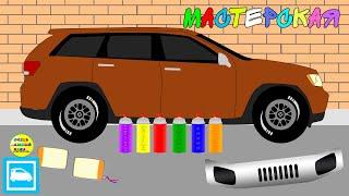 Развивающие мультфильмы про машинки. Мастерская 2. Развивающие мультики для детей.