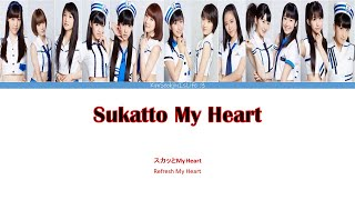Sukatto My Heart/スカッとMy Heart I decided to use colours instead ...